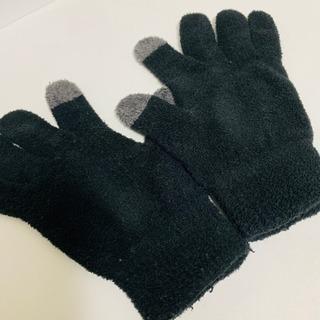 大人用 手袋 1点 お譲り致します。