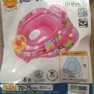 ☆新品☆ ベビーボート ピンク
