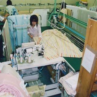 【未経験者大歓迎】カーテンの裁断・縫製・出荷