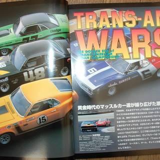 モデルカーズ53 model cars2000年8月号トランザム・レース黄金時代のマッスルカー達が繰り広げた激闘の軌跡チャレンジャーマスタングカマロ - 札幌市