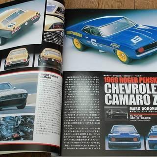 モデルカーズ53 model cars2000年8月号トランザム・レース黄金時代のマッスルカー達が繰り広げた激闘の軌跡チャレンジャーマスタングカマロ - 本/CD/DVD