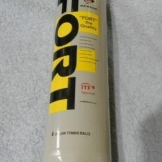 ダンロップ新品 テニスボール アマゾン1080円購入品