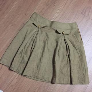 黄土色 スカート