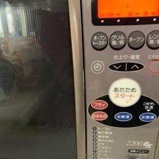 シャープ SHARP オーブンレンジ  RE-2200EX