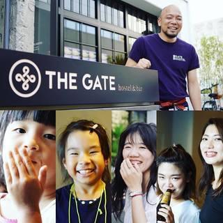 【語学力を活かそう!】ゲストハウス運営スタッフ〜The Gate ...