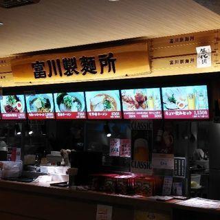 【未経験歓迎】空港内ラーメン店の店舗スタッフ【社員登用有】