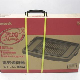 新生活!4320円 新品 焼肉ホットプレート 電気焼肉器 穴あき...