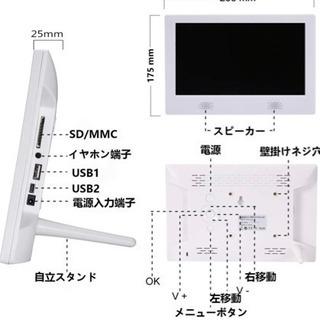 デジタルフォトフレーム - 熊本市