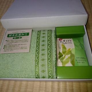 【新品】お茶タオル・ソープセット