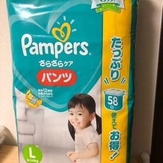 パンパース パンツ Lサイズ 58枚入り 未開封 1袋