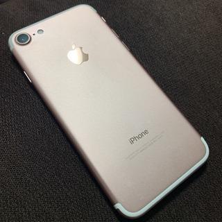 iPhone 7 Rose Gold 256 GB Softbank