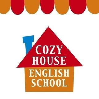 ゆったりとしたアットホームな空間で楽しく英語を学びませんか