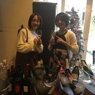 2月23日 京都ワイン会のボランティアスタッフ募集