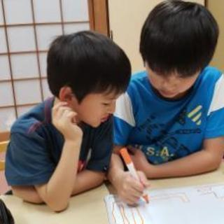 「今お子様に何がしてあげられますか?」0才~小学6年生対象☆感性と...