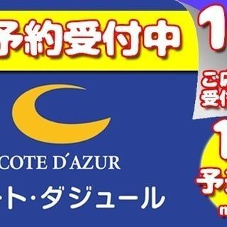 2019/04/29 全日本カラオケバトル2020GP 第9回mi...