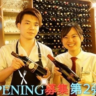 渋谷◆隠れ家的なワイン肉バル♪数十種類のワインに極上のお料理、笑顔...