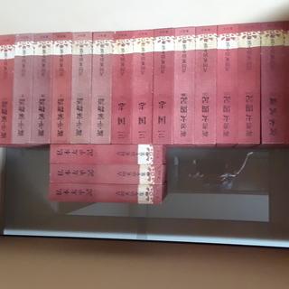 吉川英治全集 全21巻
