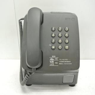 レトロ 公衆電話 NTT PT-4 TEL プッシュ式 電話機 ...