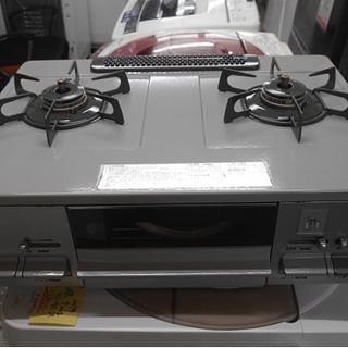 ハーマン 都市ガス12A・13A ガステーブル 2014年製 右...