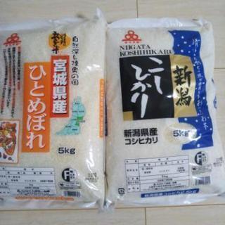 【決まりました】お米10kg(コシヒカリ ひとめぼれ)