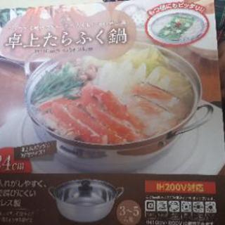 新品未使用フライパンと鍋