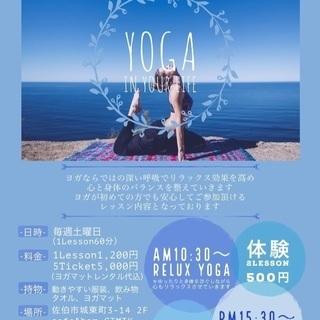 Yoga Lesson❤︎