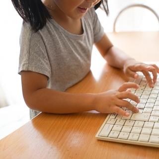 小学生向け第2回プログラミング教室開催のご案内(無料)