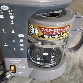 [象印コーヒーメーカー]⁑リサイクルショップヘルプ