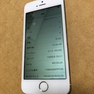 iPhoneのSIMロック解除します📱