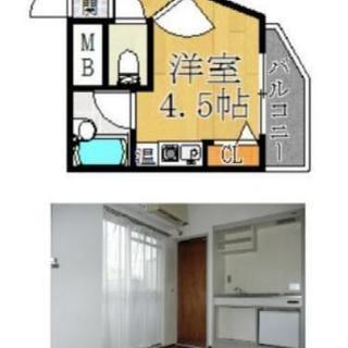 📍東大阪ワンルーム✨学生、外国籍、保証人無し、生活保護等 ぜひ一...