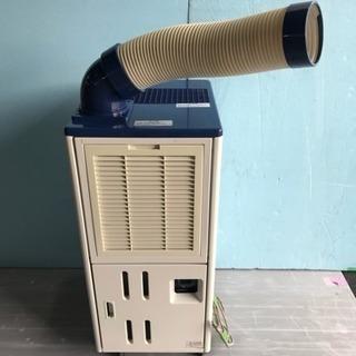スポットエアコン冷房専用