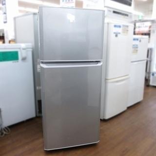Haier 2ドア冷蔵庫 121L