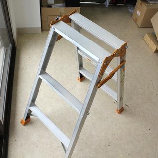 はしご兼用脚立 K-900 3段 3尺