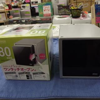 サンワサプライ DVD・CDケース FCD-DR3SN2 80枚収...