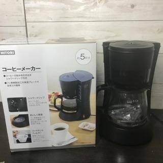 コーヒーメーカーNITORI