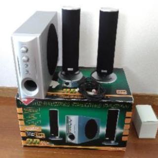 3Dサブウーファースピーカーシステム アンプ内蔵型