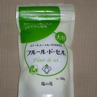未開封 伯方の塩製造 フルール・ド・セル(塩の花) 大粒天…