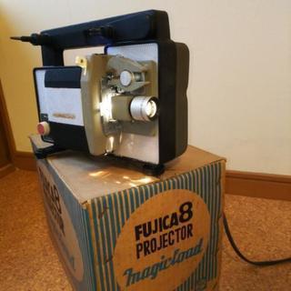 昔の映写機