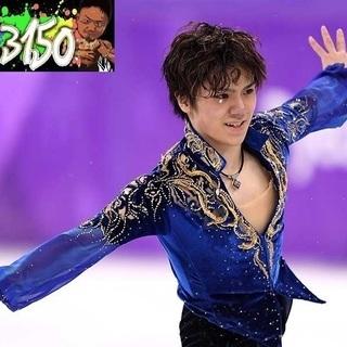明日2/8 (金)19:57~フィギュアスケート四大陸選手権パブリ...