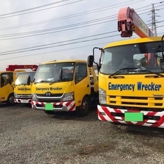 レッカー&ロードサービスSTAFF募集 神奈川