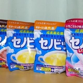 【取引中】セノビック【ココア・コーンポタージュ・イチゴミルク】