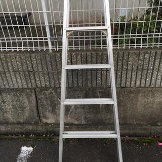 脚立 はしご 5段 アルミ製