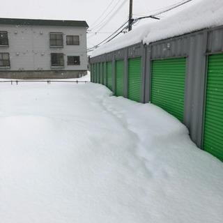格安で排雪!【便利屋】ブロス 札幌