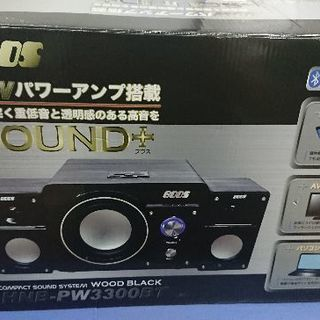 2.1ch Bluetooth/NFC搭載 高音質スピーカー