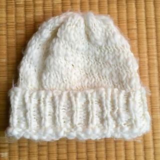 ベビー ニット帽 ホワイト