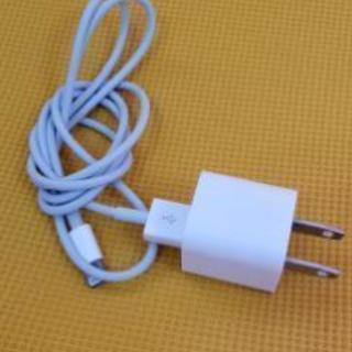 iphone 充電器❗純正品❗②