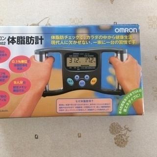 オムロン体脂肪計【未使用品】