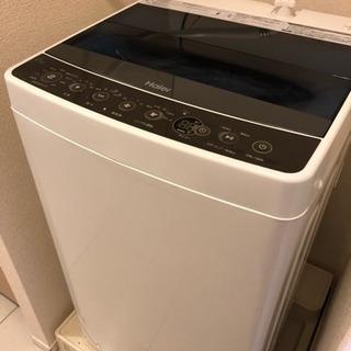 ハイアール Haier 4.5kg 全自動洗濯機