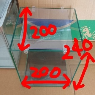 値下げオールガラス水槽