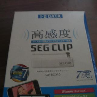 PCワンセグTV【値下げ品】